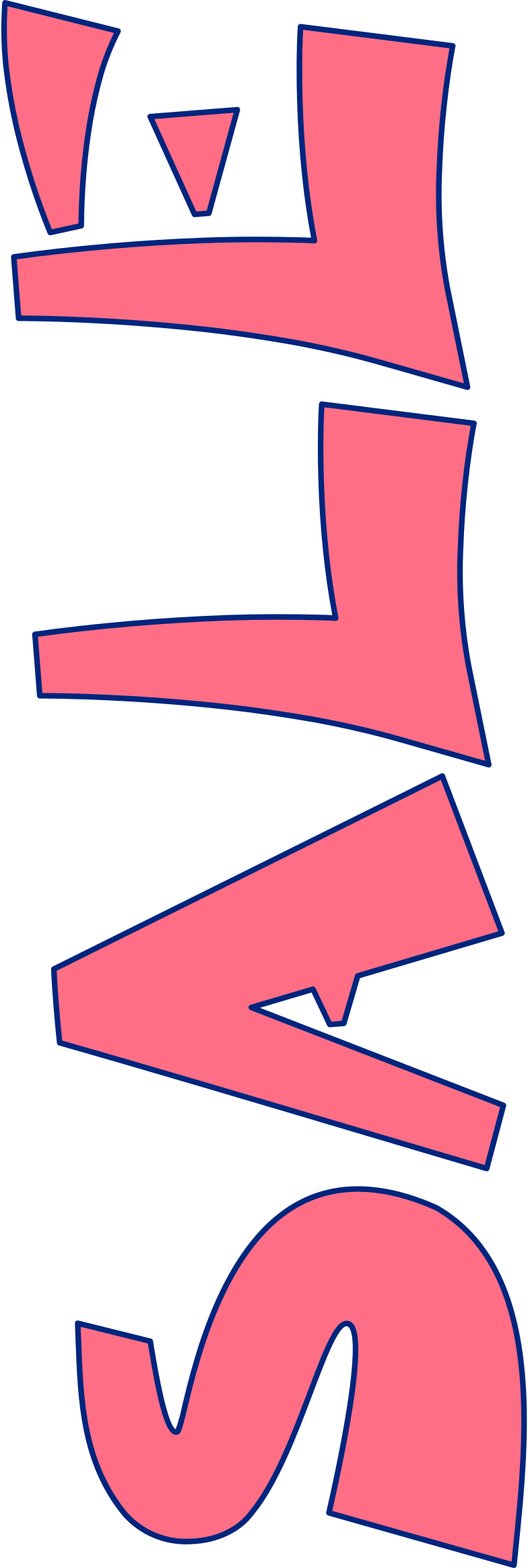 sale word Clipart illustration in PNG, SVG