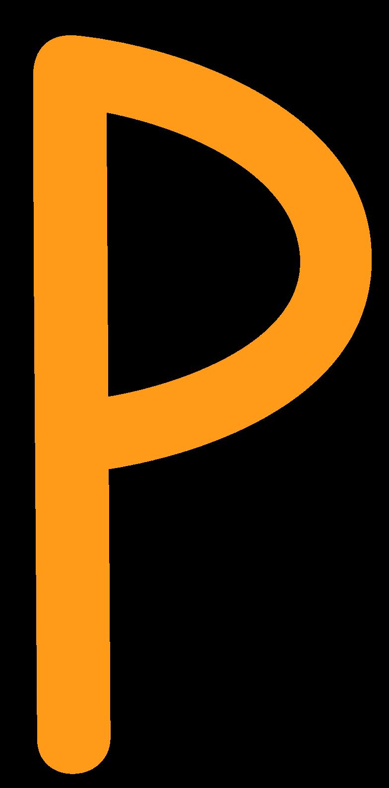 Иллюстрация р желтый в стиле  в PNG и SVG | Icons8 Иллюстрации