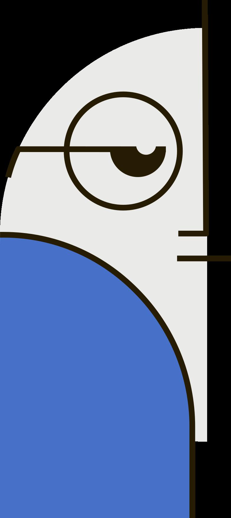 Vektorgrafik im  Stil person in gläsern als PNG und SVG | Icons8 Grafiken