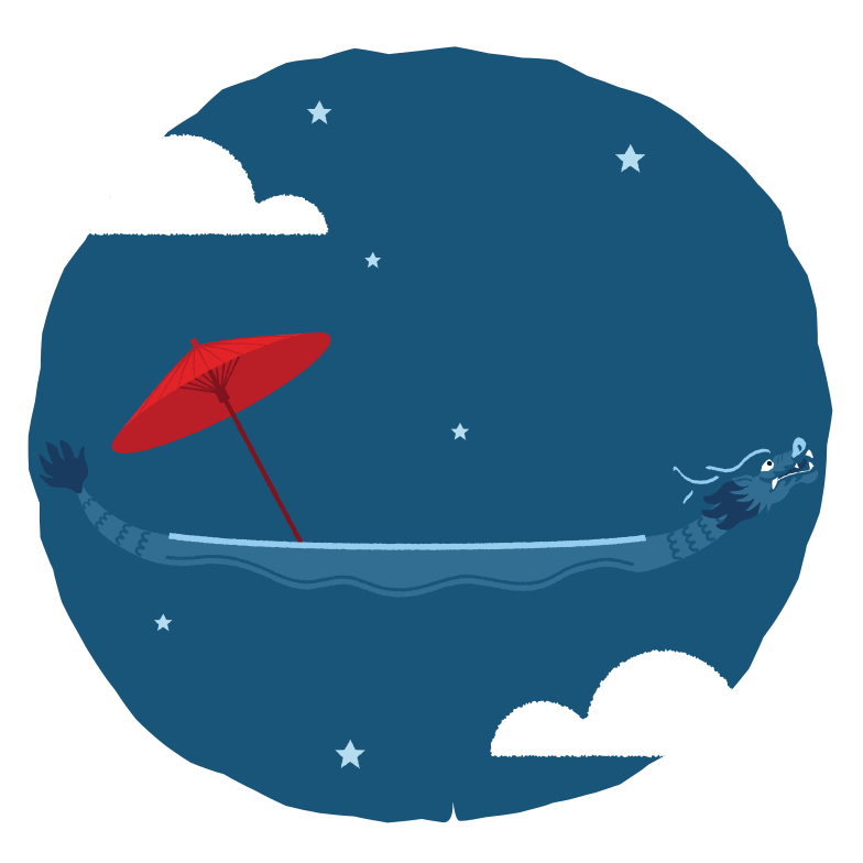 Sail across the sky Clipart illustration in PNG, SVG