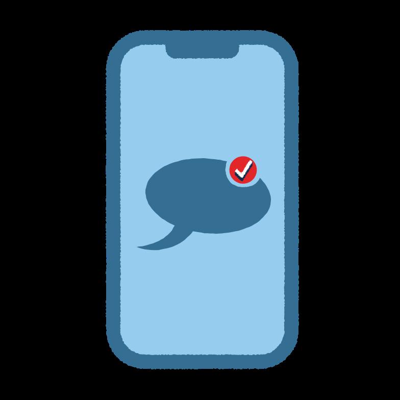 Illustration clipart Message envoyé aux formats PNG, SVG
