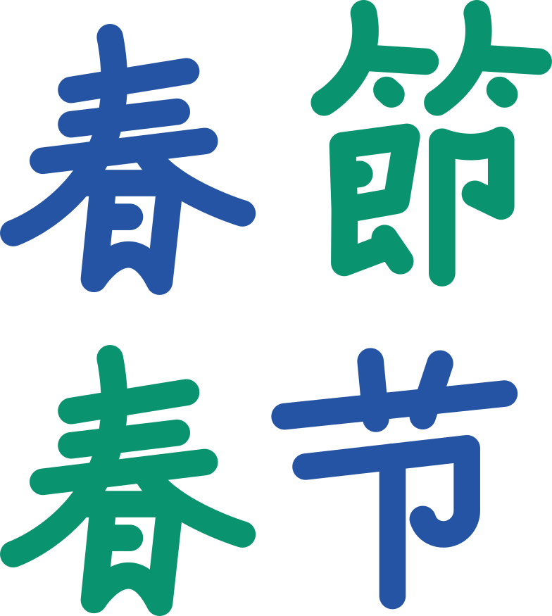 hieroglyphs Clipart illustration in PNG, SVG
