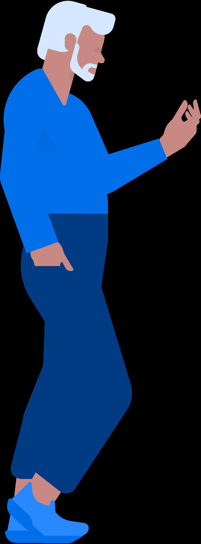 adult man Clipart illustration in PNG, SVG