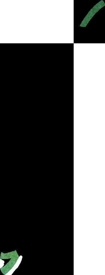 stem Clipart illustration in PNG, SVG