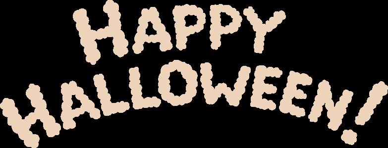 Imágenes vectoriales feliz halloween en PNG y SVG estilo  | Ilustraciones Icons8
