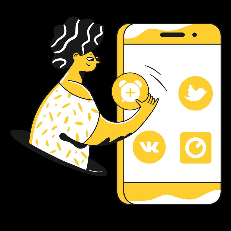 Alarm Clipart illustration in PNG, SVG