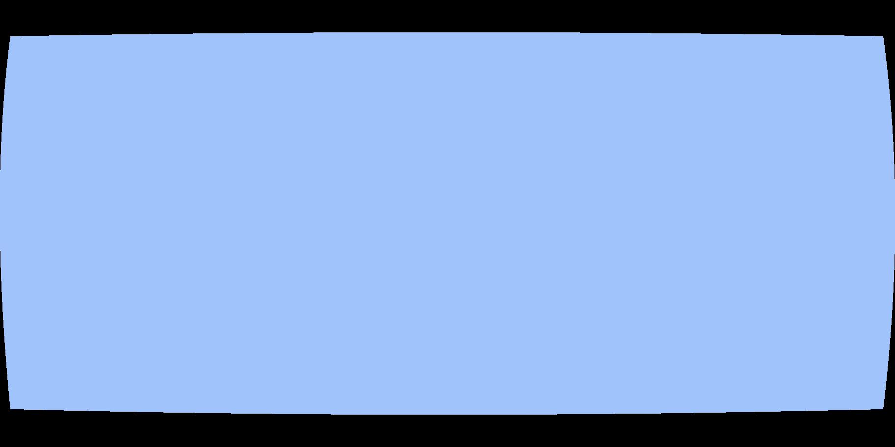 restangle blue Clipart illustration in PNG, SVG