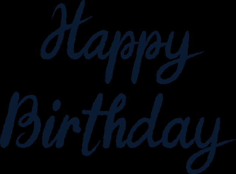 Иллюстрация с днем рожденья в стиле  в PNG и SVG | Icons8 Иллюстрации