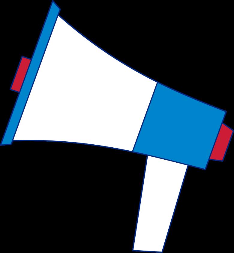 megaphone side Clipart illustration in PNG, SVG