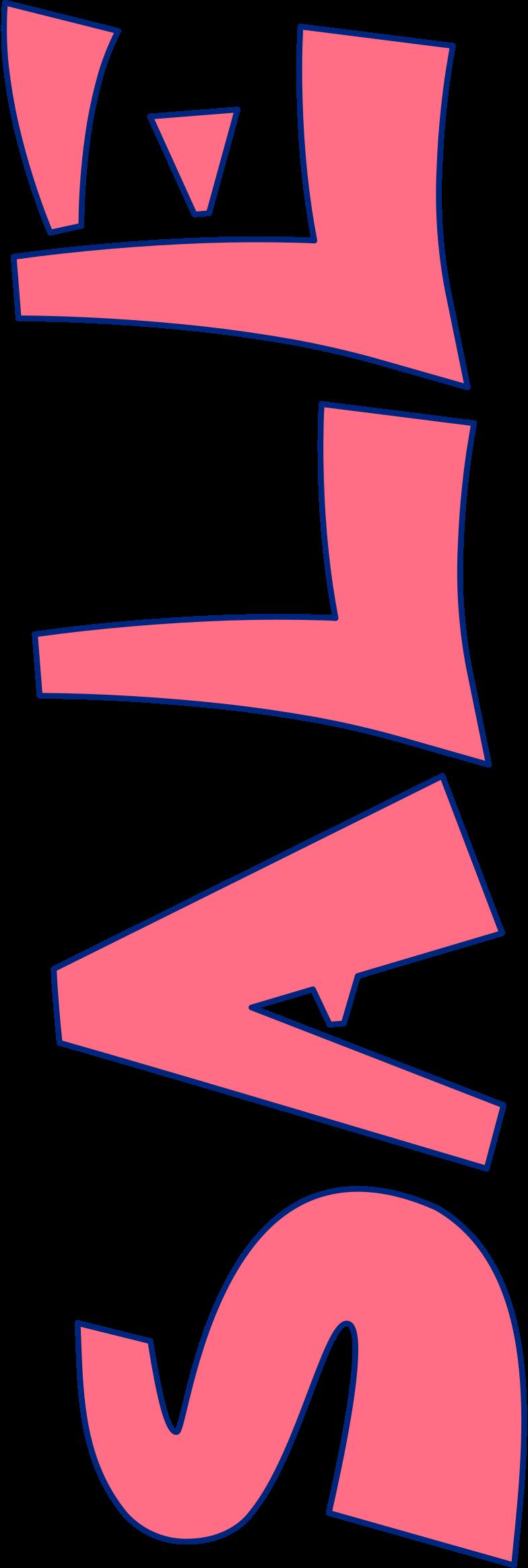 Иллюстрация слово продажи в стиле  в PNG и SVG | Icons8 Иллюстрации