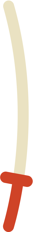 sword katana Clipart illustration in PNG, SVG