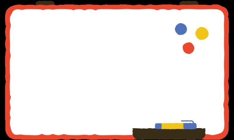 board Clipart illustration in PNG, SVG