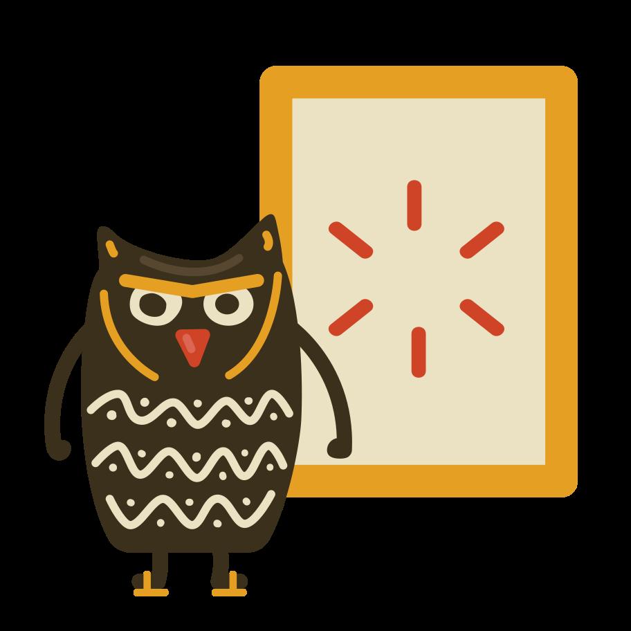 Loading Clipart illustration in PNG, SVG