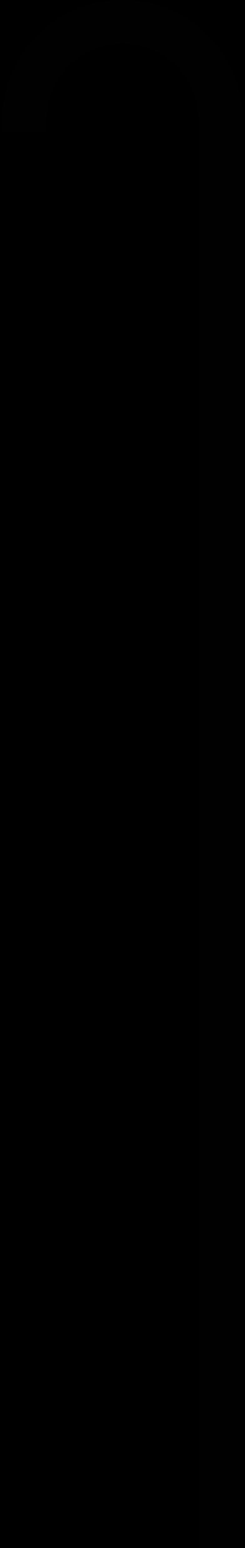 walking stick Clipart illustration in PNG, SVG