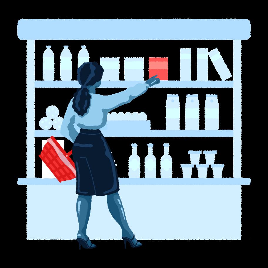 Sale Clipart illustration in PNG, SVG