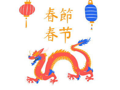 style Chinese New Year images in PNG and SVG | Icons8 Illustrations