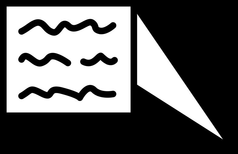 speech balloon Clipart illustration in PNG, SVG